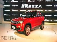 2016 Auto Expo: Maruti Suzuki Vitara Brezza first look video