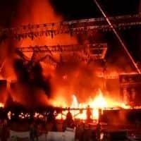 Fire at Enforcement directorate headquarters in Delhi