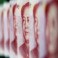 Chinas yuan fixing by PBOC jumps most since 2005