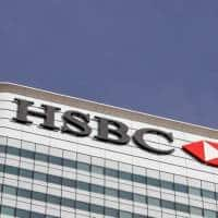 HSBC cutting around 100 senior banking jobs globally: Sources