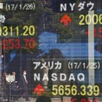 Asia markets fall, Nikkei drops 0.9%, ASX down 0.4%