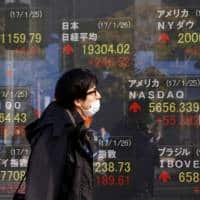 Asian stocks at one-and-a-half year highs on robust Wall Street