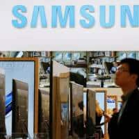 Samsung Group dismantles corporate strategy office