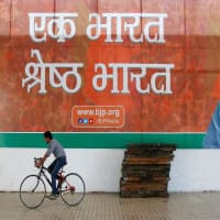 Hoping to ride UP wave, BJP plans mission 150 in Gujarat