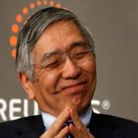 Haruhiko Kuroda likely favourite for new BOJ term, if willing