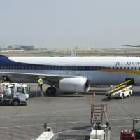 Jet Airways may sell minority stake to raise funds: Sources