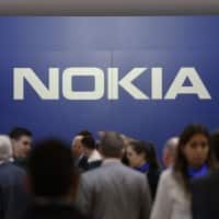 Nokia inks MoUs with Airtel and BSNL to bring 5G network in India