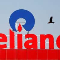 Reliance Industries quarterly result: GRM at 8-year high of $11.50/bbl