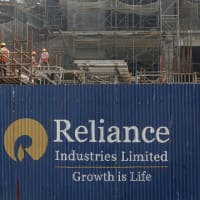Reliance Industries may move to Rs 1400: Ashwani Gujral