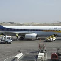 Jet Airways offers fliers UPI solution for ticket-booking