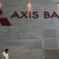My TV : Here's how Sharekhan's Lalitabh Shrivastawa react to Axis Bank Q2 earnings
