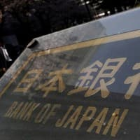 "BOJ chief Kuroda says ""no reason"" to withdraw stimulus now"