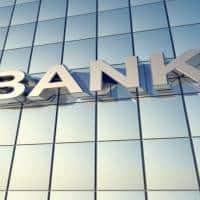 My TV : Federal Bank Q2 beats estimates, profit up 31%; net NPA falls to 1.32%