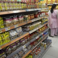 My TV : Regulator to clamp down on adulteration of food sold in loose form