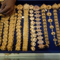 Gold to trade in 28578-29188: Achiievers Equities