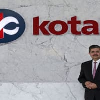 Kotak Mahindra Bank rises 1.5% on fundraising plans of Rs 5,500 crore