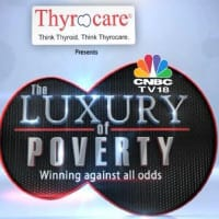Luxury of Poverty: Watch how Galaxy Surfactants came into being