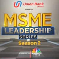 MSME Leadership Series: Saluting the spirit of entrepreneurship