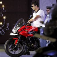 My TV : Bajaj Auto Q1 profit falls 6% to Rs 924 cr, revenue beats estimates