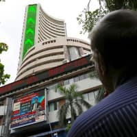 Nifty can gain 30 points at opening: Maximus Securities