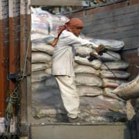 KKR sells 5.6% in Dalmia Bharat for Rs 575 cr