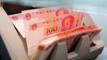 Chinese investors losing appetite for bonds in 2017