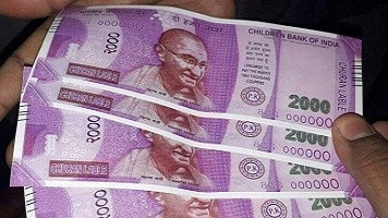 Fake notes: ICICI Bank says probing the matter