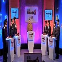 Find out who wins final Semi Finals of NSE Funancial Quest-6