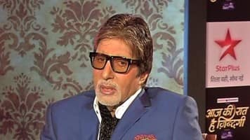 The purpose is more important to me: Amitabh Bachchan