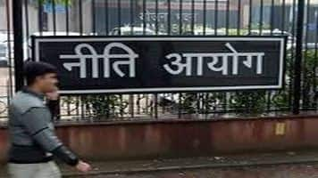 NITI Aayog unveils second version of energy tool IESS 2047