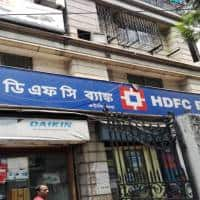 HDFC Bank Ltd  Stock Price, Share Price, Live BSE/NSE, HDFC Bank Ltd